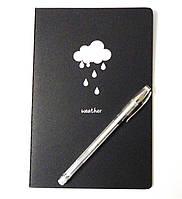 Блокнот с черными страницами 21 см. + ручка с белыми чернилами