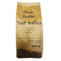 Кофе в зернах Fresh Roasted Total Arabika 1кг