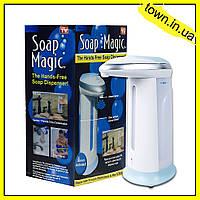 Сенсорный дозатор диспенсер для мыла Soap Magic
