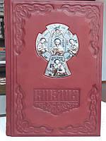 Библия в кожаном переплете с композиционным крестом