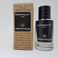 Montale Mukhallat - Selective Tester 60ml