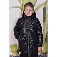 Демисезонная удлиненная куртка  для мальчика (34-46р)