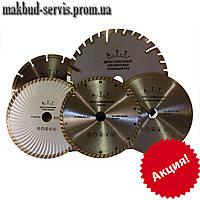 Алмазный диск cегментный