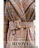Женский брючный костюм букле с удлиненный пиджаком больших размеров 50-58, фото 3