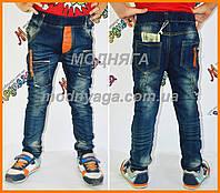 Магазин детских джинсов | джинсы детские