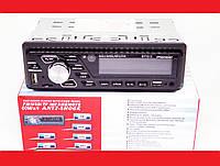 Автомагнитола Pioneer 1013BT Bluetooth ISO FM, USB, SD, AUX, фото 1