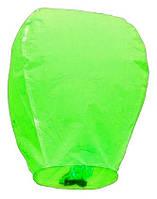 Небесный фонарик купол. Цвет:Зеленый. Размер: 90см.