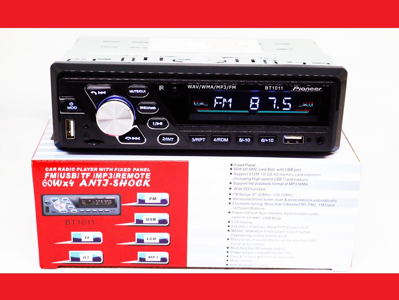 Pioneer 1011BT ISO + BLUETOOTH - MP3 Player, FM, USB, SD, AUX
