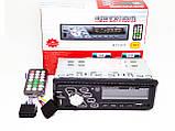 Pioneer 1011BT ISO + BLUETOOTH - MP3 Player, FM, USB, SD, AUX, фото 6