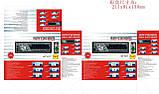 Pioneer 1011BT ISO + BLUETOOTH - MP3 Player, FM, USB, SD, AUX, фото 7