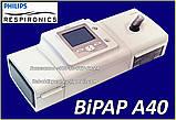 Домашний аппарат ИВЛ Philips Respironics BiPAP A40 Bi-Level Ventilator, фото 6