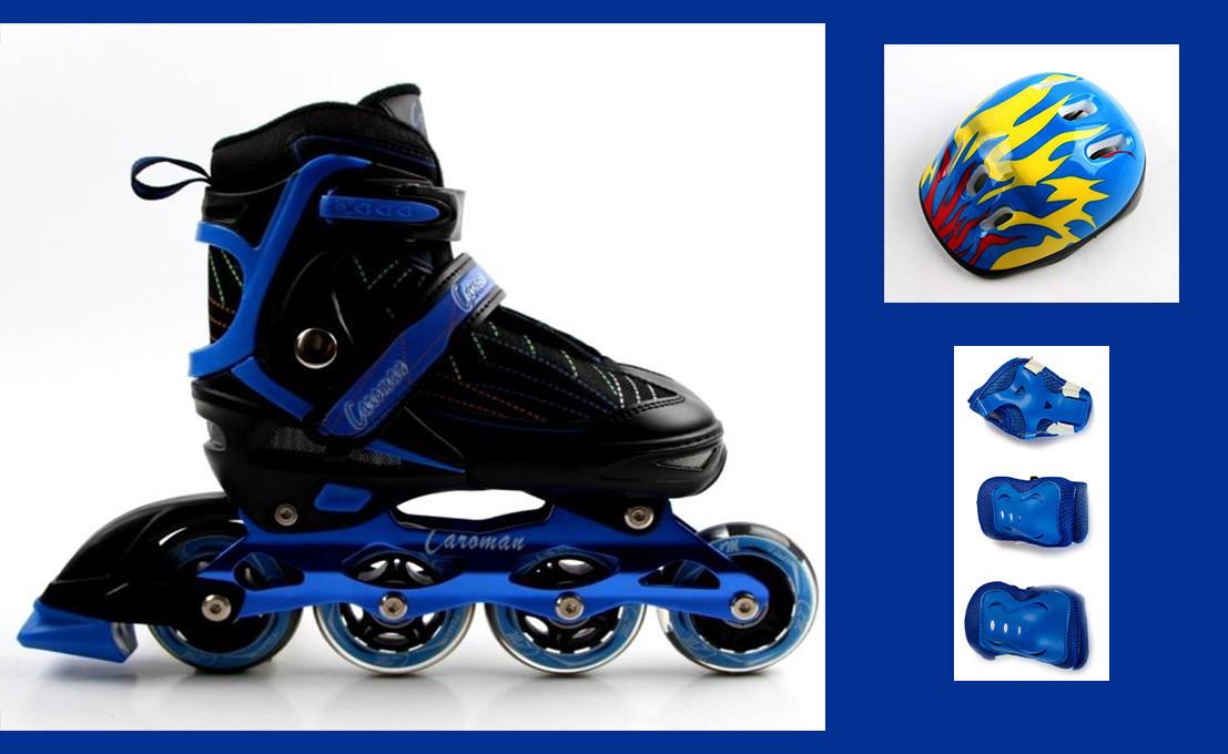 Детские Ролики+Шлем+Защита Skate Inline. BLUE, размер 27-31, 31-35, 36-39.