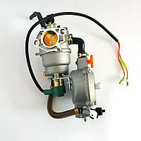 Карбюратор газовый на генератор, мотоблок, мотопомпу 4-6 KW, 188 двигатель