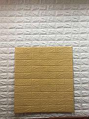 Самоклеющиеся обои Декоративная 3D панель ПВХ 1 шт, бежевый (желто-песочный) кирпич 5 мм
