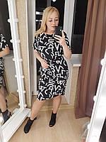 Платье офисное, деловое с поясом р. 48,50,52,54 Черный, фото 1