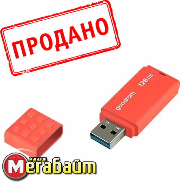 Flash drive USB3.0 16GB GOODRAM UME3 Orange (UME3-0160O0R11)