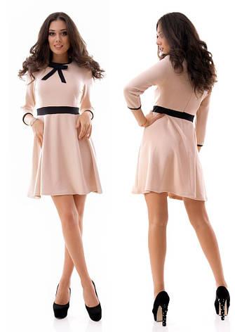 Строгое платье в французском стиле, фото 2