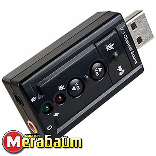 Звуковая карта Dynamode C-Media USB 8 3D RTL (USB-SOUND7)