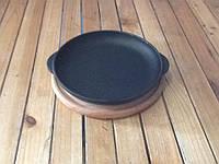 Порционная сковородка 180х25мм с деревянной подставкой