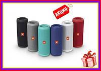 Колонка портативная беспроводная JBL Flip 4, влагозащитная Bluetooth акустика, Реплика супер качество красная