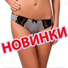 Модное и удобное нижнее белье для женщин
