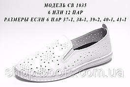 Женские мокасины оптом SV. 37-41 рр.  Модель мокасин СВ 1035