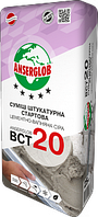 ПК Anserglob Смесь ВСТ20 25кг штукатурная старт