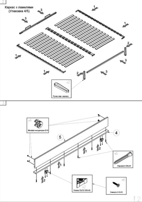 Кровать двуспальная Меланж (Embawood) схема сборки 2