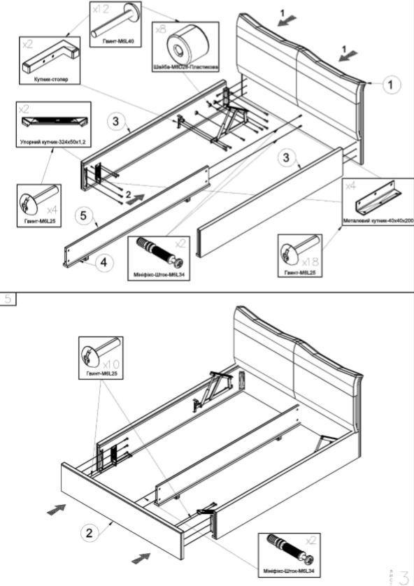 Кровать двуспальная Меланж (Embawood) схема сборки 3