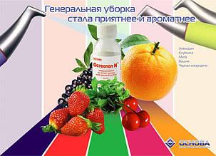 Остеопол N - сода для профессиональной чистки зубов