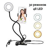 Кольцевая светодиодная лампа для блогера, визажиста
