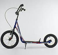 Самокат МХ 30609 (1) ``Corso`` колеса надувные, переднее 16`` / заднее 12``, ручной передний тормоз