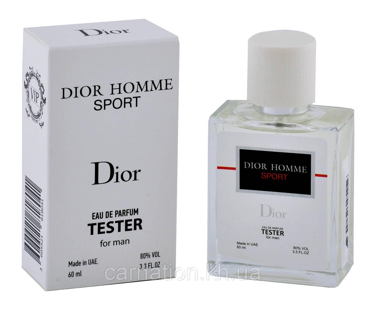 Мужской тестер Dior Homme Sport Duty Free Vip (Диор Хом Спорт)  60 мл