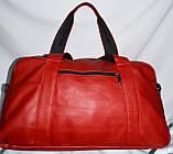 Женские спортивные синие сумки из искусственной кожи 49*27 см (разные накатки), фото 3