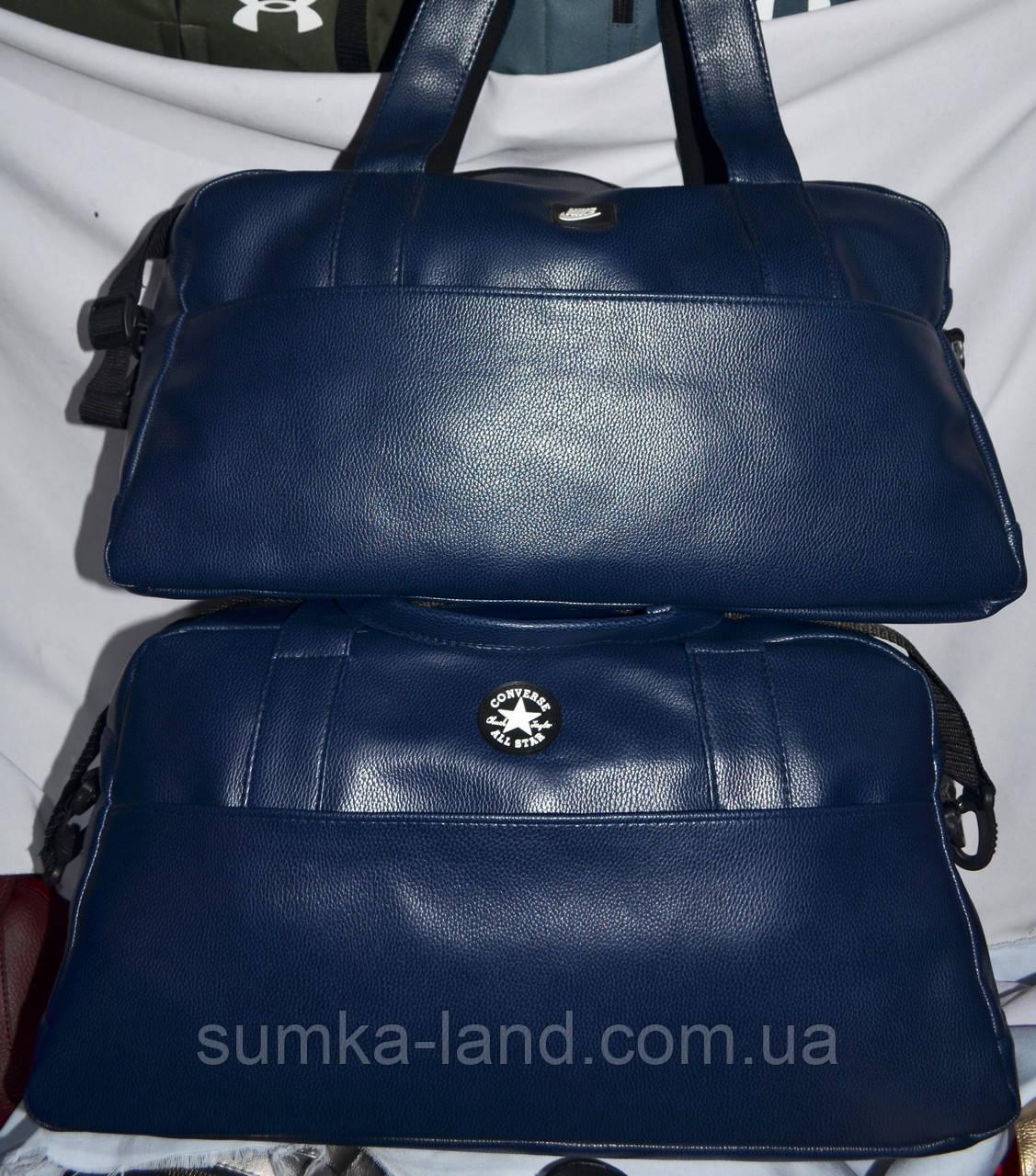 Женские спортивные синие сумки из искусственной кожи 49*27 см (разные накатки)