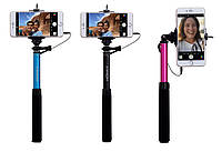 Монопод для селфи Momax Selfie Easy, фото 1