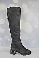Зимние женские высокие сапоги Lady Marcia СЕРЫЕ