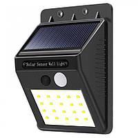 Настенный фонарик с датчиком движения Solar Motion Sensor Light SH-A09-20 (tdx0000595)