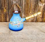 """Турка велика, декор """"Крайка"""", блакитна, фото 3"""