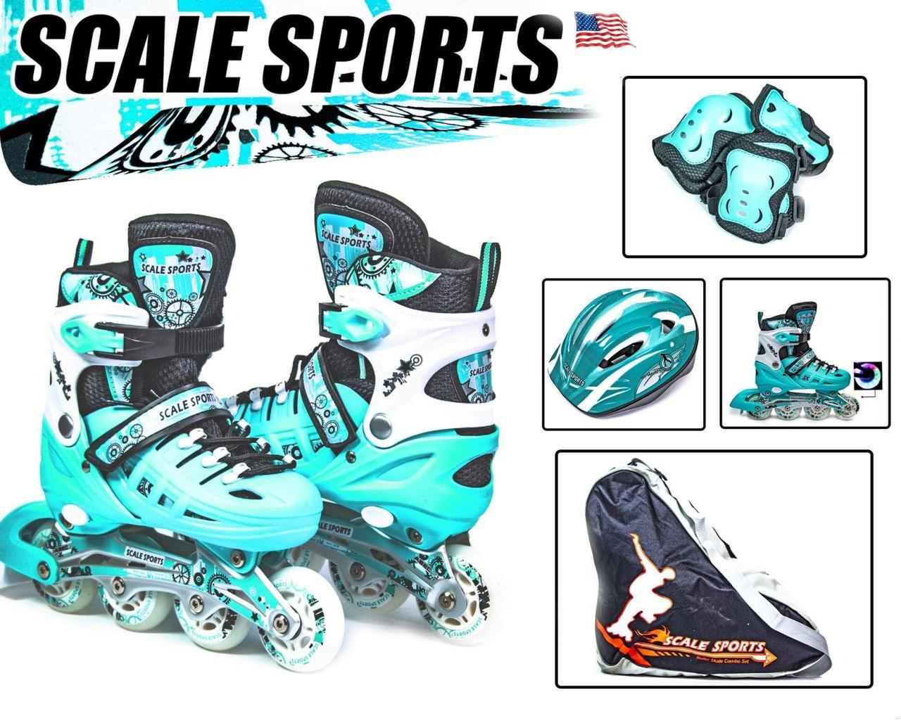 Комплект Ролики, Защита, Шлем Scale Sport. Бирюзовые, Размер 30-33