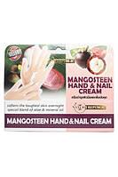 Крем для рук с мангустином