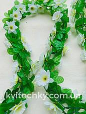 Искусственная лиана.Лиана цветочная 2,5 м, фото 3