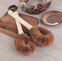 Экощетки для мытья посуды, кокосовая щетка для посуды, ершик для кострюль и сковородок