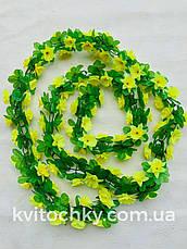 Искусственная лиана с цветами (2,5 м), фото 2