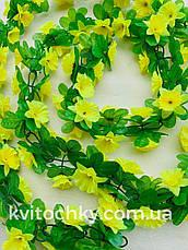 Искусственная лиана с цветами (2,5 м), фото 3
