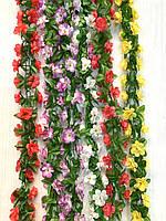 Искусственная лиана с цветами (2,5 м)