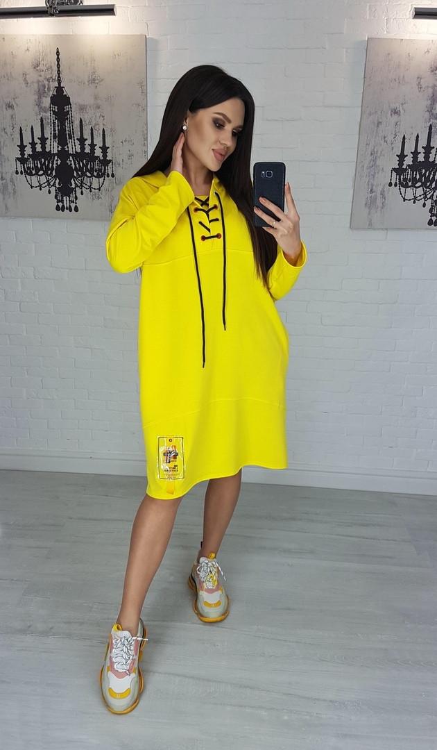 Платье модное спортивное яркое Цвета:желтый, пудра, горчица Ткань двунитка