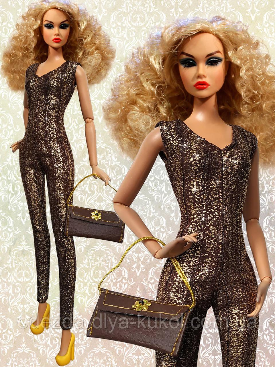 Одежда для кукол Барби - комбинезон и сумочка