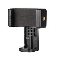 Тримач для смартфона на штатив, трипод Alitek Phone Holder з обертовою площадкою