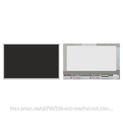 Оригинальный дисплей для Acer Iconia Tab A210;Iconia Tab A211